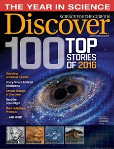 Discover cover 2017